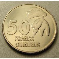 Гвинея. 50 франков 1994 год  КМ#63