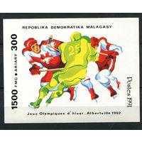Мадагаскар (Малагаси) - 1991 - Зимние олимпийские игры - [Mi. bl. 174] - 1 блок. MNH.