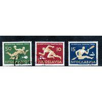 Югославия.Ми-804,805,809.Гребля.Гандбол.Бег . Олимпийские игры.Мельбурн.1956.