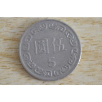 Тайвань 5 долларов 1989