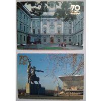 Календарики. Города. 1987