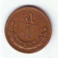 Монголия 5 мунгу 1937 г.