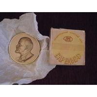 Барельеф В.И.Ленин,лмд,автор.Соколов,в родной коробке.