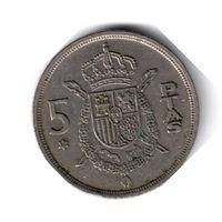 Испания. 5 песет. 1975 г. (79 внутри звезды)