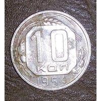 10 кок 1954г.