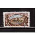 СССР-1955, (Заг.1760)   гаш., Магнитогорск