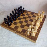 Шахматы деревянные СССР 30х30 см
