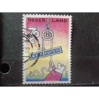 Нидерланды 1996 Введение новых почтовых индексов