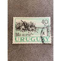 Уругвай. Crito de asencio 1811