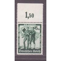 Германия,3 Рейх,1938,Mi#662,война плебисцит по присоединению Австрии,MNH OG\\11