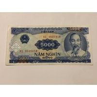 5000 донг 1991 г., Вьетнам