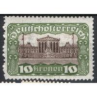 Австрия 129