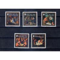 Рождество 2011 год на марках Гибралтара 3 фунта номинал