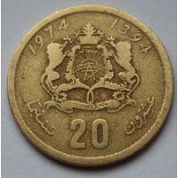 Марокко 20 сантимов, 1974 г.