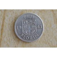 Фиджи 1 флорин 1943(серебро)