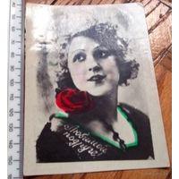 Фото-открытка Любимой подруге