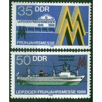 Германия, ГДР 1986 г. Mi#3003-3004** чистая полная серия (MNH)