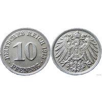 YS: Германия, Рейх, 10 пфеннигов 1913D, KM# 12 (2)