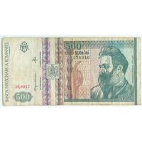 Румыния, 500 лей 1992 год
