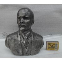 Бюст В.И.Ленин. Скульптор А.Мурзин. Силумин. СССР. 1984г.