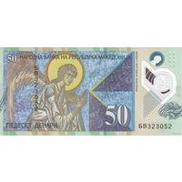 Македония 50 динар 2018 (ПРЕСС) пластик