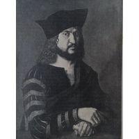 Курфюрстъ Фридрих Мудрый Саксонский. гравюра.  28х19см.