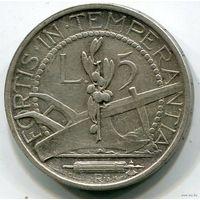 Сан-Марино 5 лир 1935, серебро