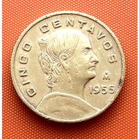 112-05 Мексика, 5 сентаво 1955 г.