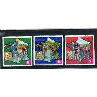 Экваториальная Гвинея.Велоспорт.Многодневная велогонка Тур де Франс.1972.