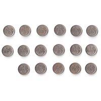 Бельгия, 25 сантимов. Belgiё и Belgique. ПОГОДОВКА, монеты без повторов 1964-1975
