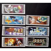 Монголия 1977 г. Космос, полная серия из 7 марок #0060-K1