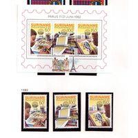 Суринам-1982,(Мих.987-989,Бл.34) **  ,20% каталога, филвыставка