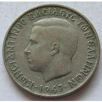 Греция 1 драхма 1967