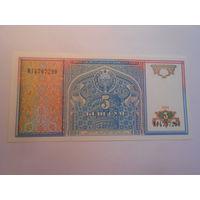 Узбекистан, 5 сум, 1994 год, UNC