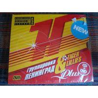 Ленинград и The Tiger Lillies - H..YA (CD+DVD) фирменный диск