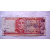 ФИЛИПИНЫ 50 ПИСО 2010г. 001575  распродажа