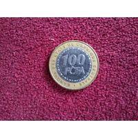 Центральная Африка 100 франков 2006