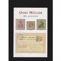 Каталоги аукционные Gert Muller #80`(2 шт). Цена за все!