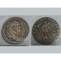 Римская монета Senatus Consulto #7, копия