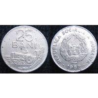 W: Румыния 25 бани 1982 (213)