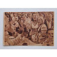 Минск  Ostland праздник  II Мировая война