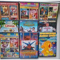 DVD диски с мультфильмами, цена за лот (лот 3)