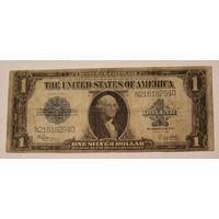 США 1Доллар 1923г.