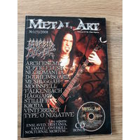 Журнал METAL ART номер 1 2008