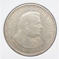Словакия 1944 год 50 крон