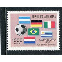 Аргентина. Футбольный турнир. Уругвай 1980