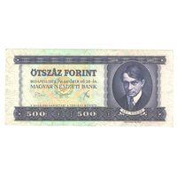 Венгрия 500 форинтов 1975 года. Редкая!