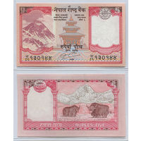 Распродажа коллекции. Непал. 5 рупий 2010 года (P-60b - 2007-2010 ND Issue)