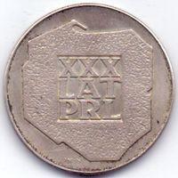 ПНР,  200 злотых 1974 года.