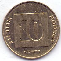 Израиль, 10 агорот 2001 года.